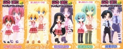 photo of Lucky Star Figure Collection Vol.2: Yutaka