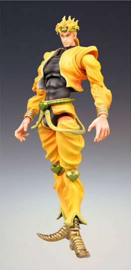 main photo of Super Action Statue Dio