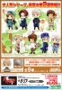 photo of One Coin Grand Figure Collection Hetalia 2: Sweden