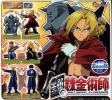 photo of Bandai Fullmetal Alchemist Gashapons 1: Edward Elric A