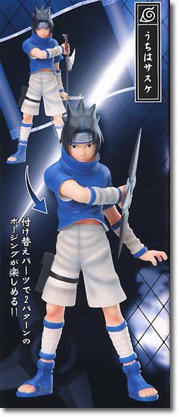 main photo of Collective File DX: Uchiha Sasuke