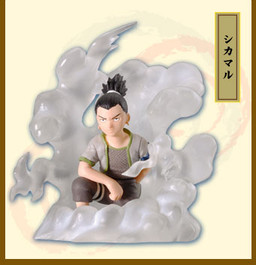 main photo of Bandai Naruto Real Collection 3: Nara Shikamaru
