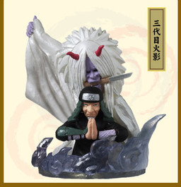 main photo of Bandai Naruto Real Collection 3: Sarutobi Hiruzen