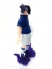 photo of Ultimate Collection 1: Uchiha Sasuke