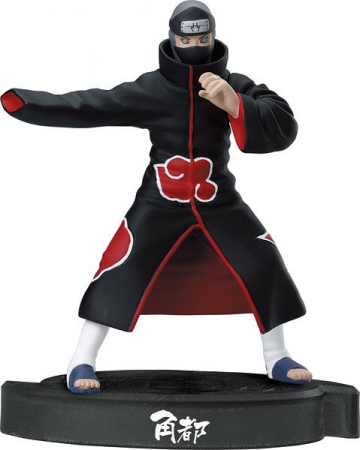 main photo of Bandai Ningyo Shippuden 4: Kakuzu