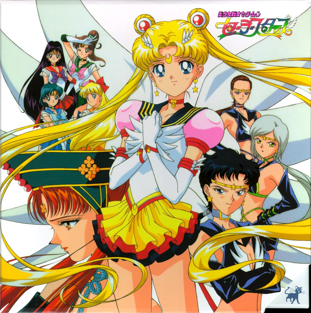 sailor moon serie