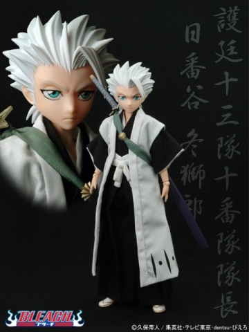 main photo of Hitsugaya Toushirou Hybrid Active Figure Ver.
