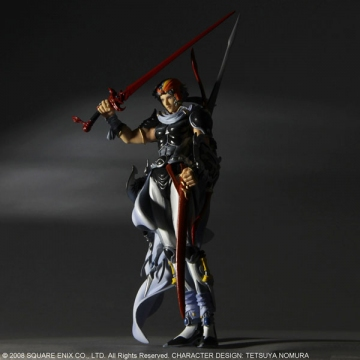 main photo of Dissidia Trading Arts Vol. 2: Frioniel