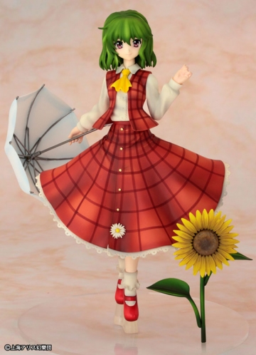 main photo of Flower Master of the Four Seasons Yuuka Kazami