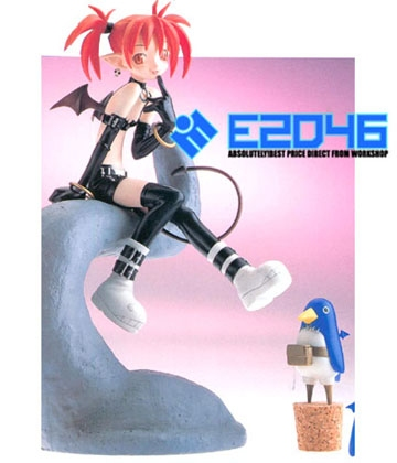 main photo of Etna and Prinny
