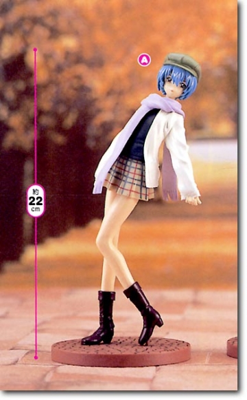 main photo of Evangelion Extra Winter Figure Collection Ver. 2 - Ayanami Rei
