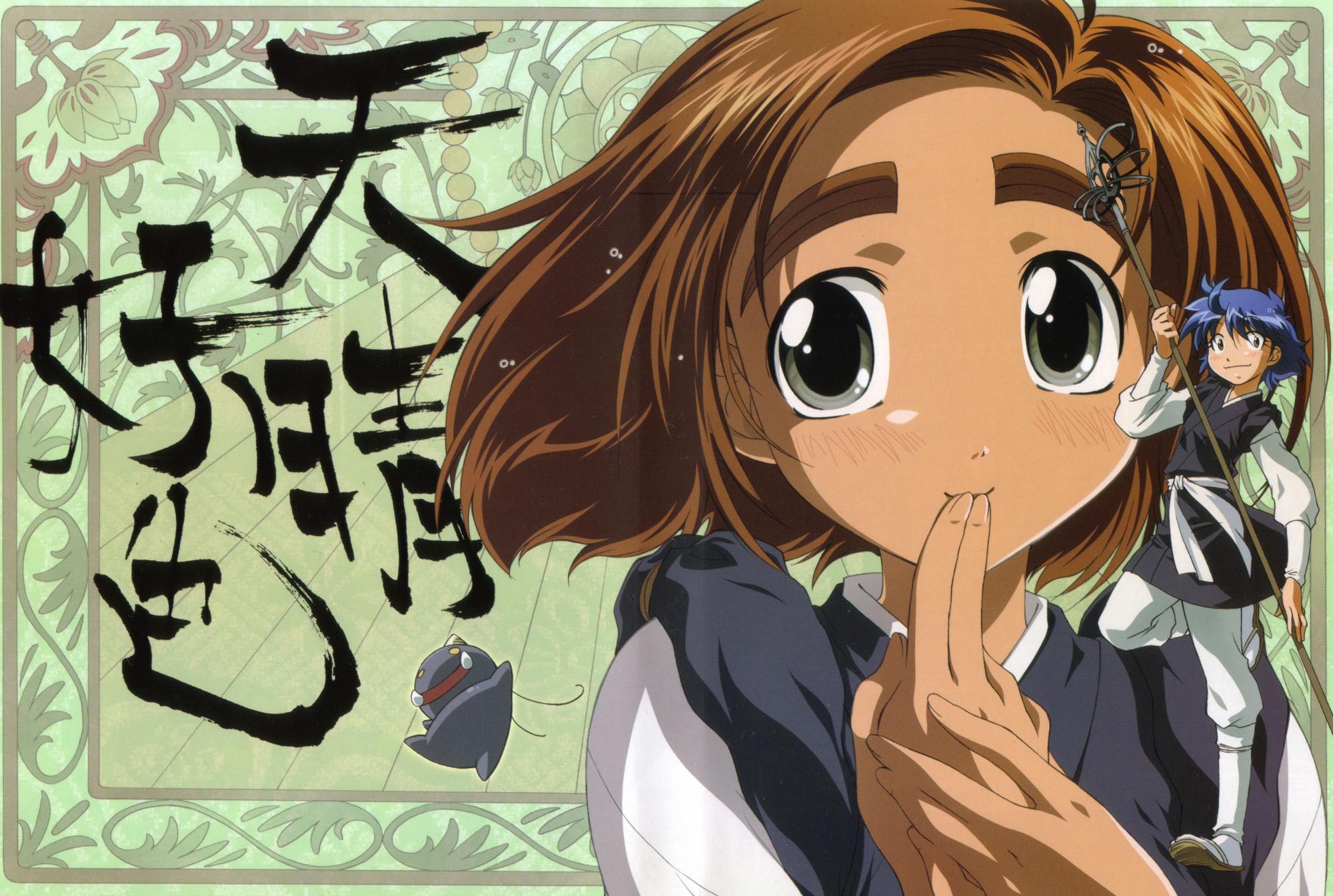 Amaenaide yo!! Katsu!! - My Anime Shelf