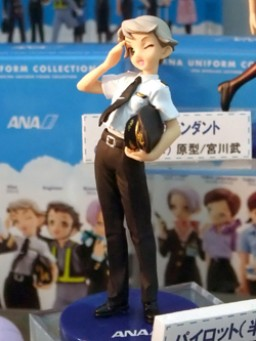 main photo of ANA Uniform collection: Pilot Shirt Ver.
