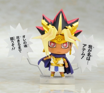main photo of Yu-Gi-Oh! Duel Masters One Coin Grande Vol. 2 ~Ancient Duel~ Pharaoh Atem