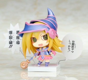 main photo of Yu-Gi-Oh! Duel Masters One Coin Grande Vol. 2 ~Ancient Duel~ Black Magician Girl