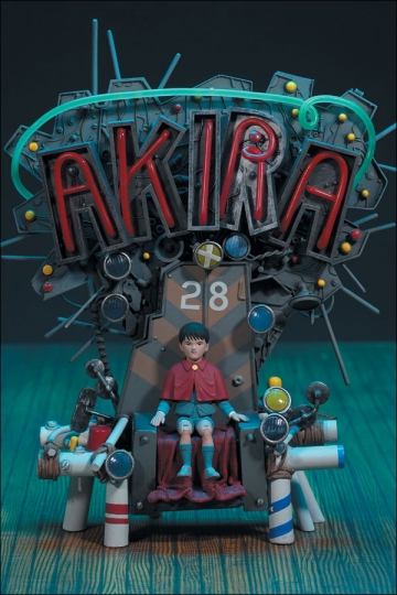 main photo of 3D Animation From Japan: Akira
