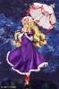 photo of Yukari Yakumo The One Behind The Spiriting Away