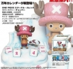 photo of Eternal Calendar Tony Tony Chopper