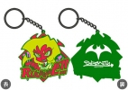 photo of Scanty Rubber Keychain