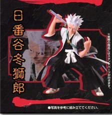 main photo of Bleach Characters 1: Hitsugaya Toushiro