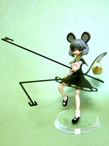 main photo of Nazrin