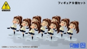 photo of Taneshima Poplar Army Set Vol.1: Poplar Happy Ver.
