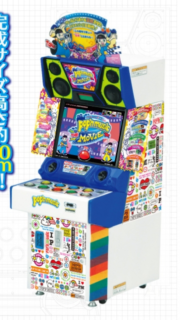 main photo of Konami Desktop Arcade Collection: Pop'n Music Movie