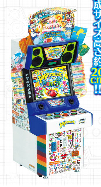 main photo of Konami Desktop Arcade Collection:Pop'n Music Party