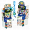 photo of Konami Desktop Arcade Collection:Pop'n Music Party