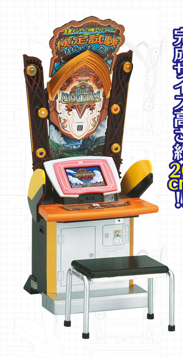 main photo of Konami Desktop Arcade Collection: Quiz Magic Academy V