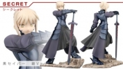photo of FA4 Fate/hollow ataraxia collection: Saber Alter secret ver.