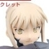 FA4 Fate/hollow ataraxia collection: Saber Alter secret ver.
