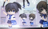 photo of Nendoroid Petite Mato & Yomi Set: Mato Kuroi
