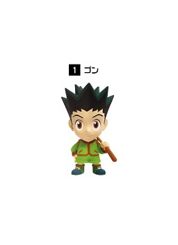 main photo of Gon Freecss