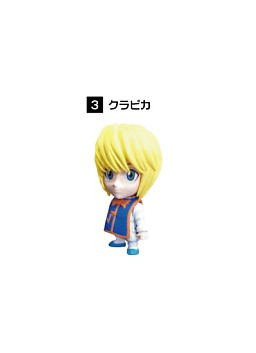 main photo of Kurapika