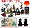photo of Death Note Real Figure Collection: Light (Non Color Ver.)