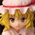 The Devil's Little Sister Flandre Scarlet Laevateinn ver.