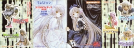 photo of K&M Chobits Gashapon Set 1: Chii Shower