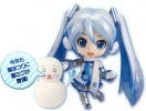 photo of Nendoroid Snow Miku: Snow Playtime Edition