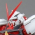 MG MBF-P02KAI Gundam Astray Red Frame Custom