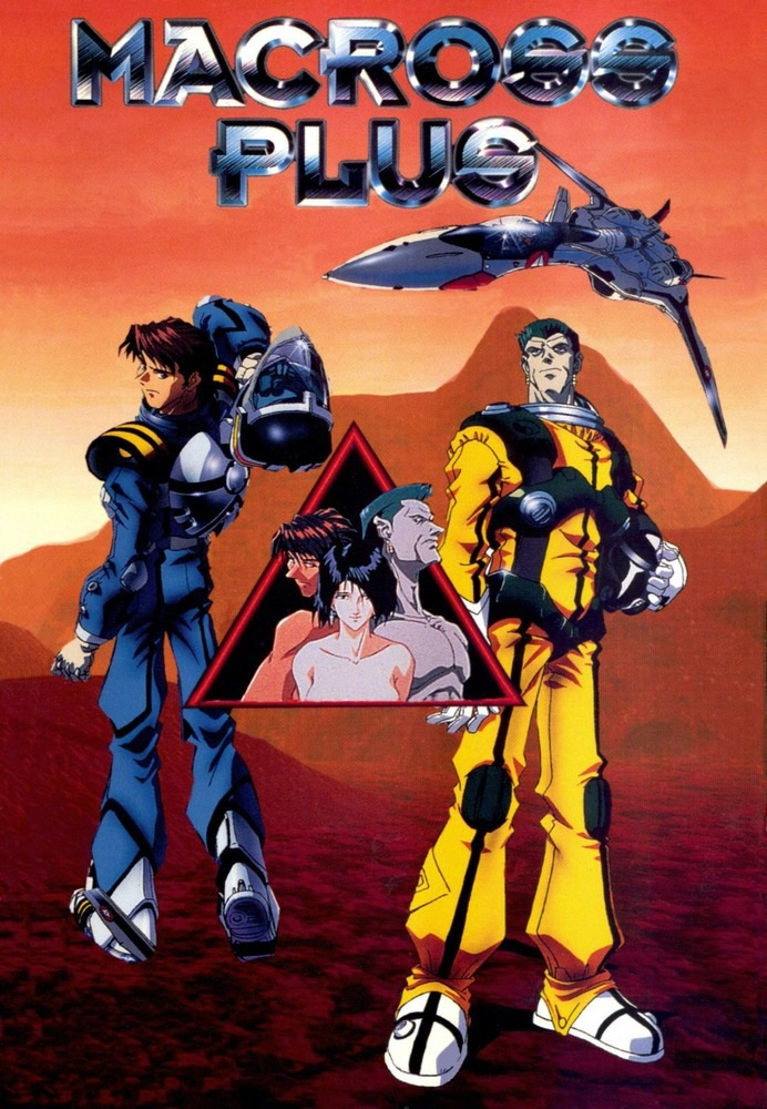 Macross Plus - My Anime Shelf