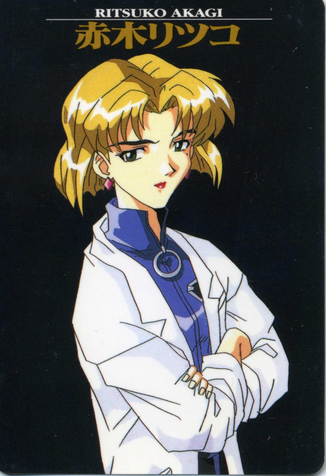 Akagi Ritsuko   My Anime Shelf