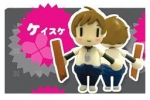 photo of Togainu no Chi Coupling x Figure Collection Vol. 1: Keisuke