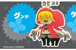 main photo of Togainu no Chi Coupling x Figure Collection Vol. 2: Gunji