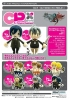 photo of Togainu no Chi Coupling x Figure Collection Vol. 1: Arbitro