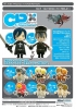 photo of Togainu no Chi Coupling x Figure Collection Vol. 2: Akira