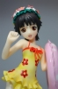photo of Uiharu Kazari Swimsuit Ver.