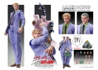 photo of Super Action Statue Yoshikage Kira 2nd
