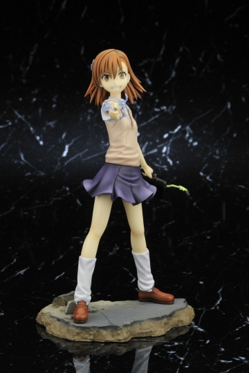 main photo of Misaka Mikoto