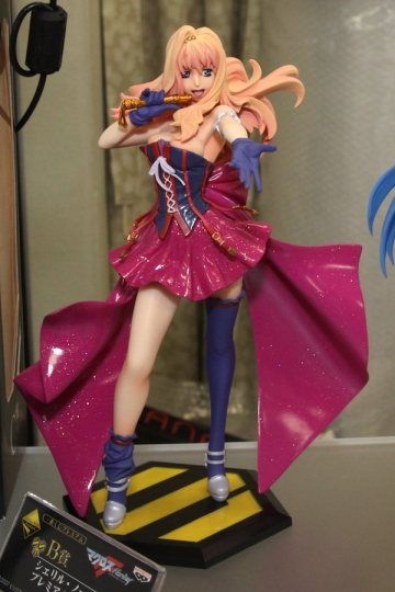 main photo of Ichiban Kuji Premium Macross F: Sheryl Nome